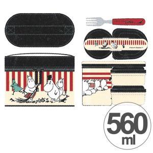 保温弁当箱 保温ジャー付ランチボックス 560ml ムーミン ボーダー&ストライプ ( お弁当箱 ランチボックス フォーク付き )|interior-palette