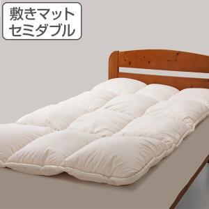敷きパッド 極厚 ボディーサポート 敷きマット セミダブル ( 布団 マットレス ふとん ) interior-palette