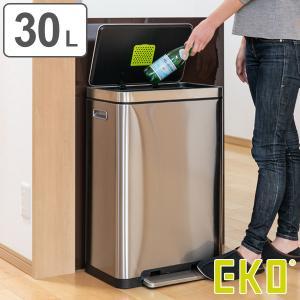 ゴミ箱 EKO Xキューブステップビン ペダル 30L ( ごみ箱 フタ付き ステンレス ) interior-palette