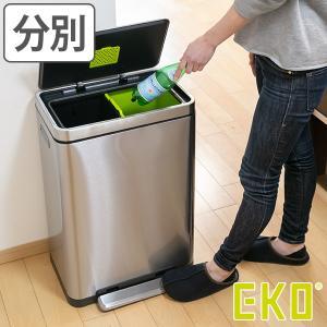 汚れたら洗えるお手入れのしやすいインナーボックスが2つ付いた分別できるゴミ箱です。ステンレスの表面は...
