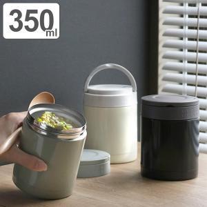 スープジャー ENJOY フードポット ハンドル付き 350ml ( お弁当箱 保温 保冷 スープポット )|interior-palette
