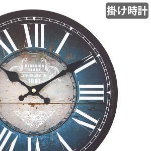 掛け時計 28cm シャウエン Town series モチーフクロック ( アナログ 時計 壁掛け時計 インテリア 雑貨 )|interior-palette