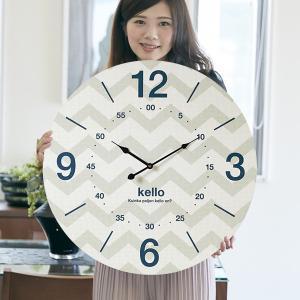 掛け時計 大型 60cm ヘルシンキ Town series モチーフクロック ( アナログ 時計 壁掛け時計 インテリア 雑貨 )|interior-palette