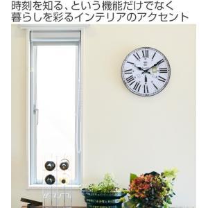 掛け時計 33cm カフェタイム 2 モチーフクロック Cafe Time ( アナログ 時計 壁掛け時計 インテリア 雑貨 )|interior-palette|02