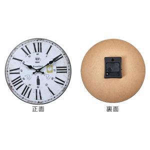 掛け時計 33cm カフェタイム 2 モチーフクロック Cafe Time ( アナログ 時計 壁掛け時計 インテリア 雑貨 )|interior-palette|03