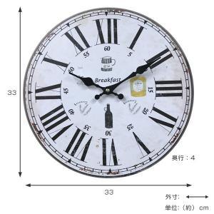 掛け時計 33cm カフェタイム 2 モチーフクロック Cafe Time ( アナログ 時計 壁掛け時計 インテリア 雑貨 )|interior-palette|04