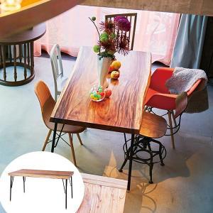 ダイニングテーブル 天然木 ナチュラル 幅150cm ( リビングテーブル 食卓 無垢材 無垢 木製 高さ )|interior-palette