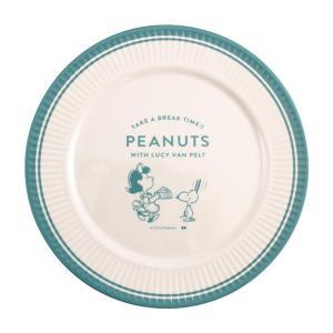 スヌーピーとルーシーの絵柄が可愛いメラミン製のプレート皿です。丈夫でキズがつきにくく、アウトドアでの...