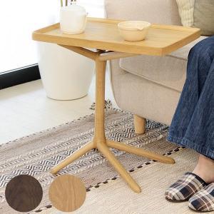 サイドテーブル 2WAY 天然木 幅54cm ( トレイ 高さ調節 木製 机 )|interior-palette