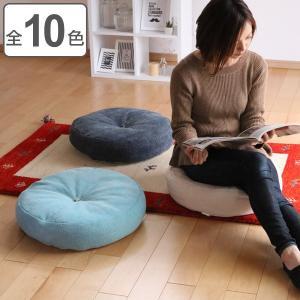 【今だけポイント5倍】クッション 座布団 インド綿フロアラウンドクッション 直径45cm ( フロアクッション シートクッション チェアクッション )|interior-palette