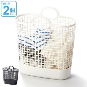 ランドリーバスケット ラウンドバスケット ビッグ like-it 2個セット ( 洗濯かご バスケット ランドリーバッグ )|interior-palette