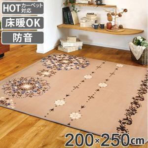 ラグ 厚手 3畳 200×250cm 床暖 ホットカーペット対応 ラグマット ベージュ オーナメント ( カーペット カバー マット )|interior-palette