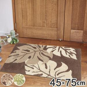 玄関マット 室内 45×75cm インテリアマット アラカイ ( エントランスマット 玄関ラグ マット )|interior-palette