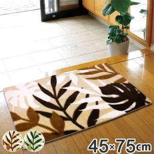 玄関マット 室内 45×75cm インテリアマット モンステラ ( エントランスマット 玄関ラグ マット )|interior-palette