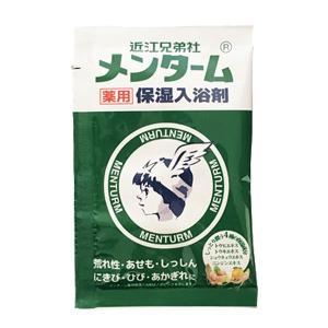 入浴剤 メンターム 薬用保湿入浴剤 ( バス用品 バスグッズ 風呂用品 )|interior-palette