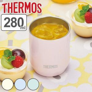 タンブラー サーモス thermos 真空断熱カップ 280ml パステルカラー ステンレス ( コップ マグ カップ ステンレス製 保温 保冷 )|interior-palette