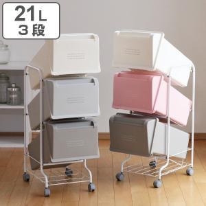分別ゴミ箱 縦型 3分別 コンテナスタイル ゴミ箱 分別 ( ごみ箱 分別ごみ箱 キャスター付き )|interior-palette