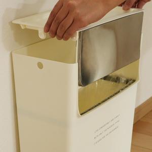 【週末限定クーポン】ゴミ箱 ふた付き 15SW フラップ式 15L コンテナスタイル 分別 ( ごみ箱 ダストボックス つみ重ね ) interior-palette 13