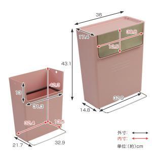 【週末限定クーポン】ゴミ箱 ふた付き 15SW フラップ式 15L コンテナスタイル 分別 ( ごみ箱 ダストボックス つみ重ね ) interior-palette 04