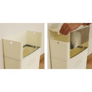 【週末限定クーポン】ゴミ箱 ふた付き 15SW フラップ式 15L コンテナスタイル 分別 ( ごみ箱 ダストボックス つみ重ね ) interior-palette 10
