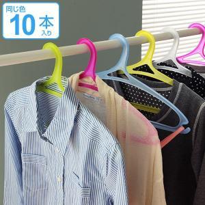 ハンガー 洗濯ハンガー 衣類ハンガー MILLI 10本組 肩幅43cm ( 衣類 洗濯 収納 )|interior-palette