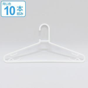 【週末限定クーポン】ハンガー 洗濯ハンガー EL2 ランドリーハンガー 10本入り 肩幅41cm ( 物干しハンガー 洗濯物干し 洗濯用品 )|interior-palette