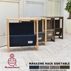 サイドテーブル 天然木フレーム マガジンラック付 ハリスツイード 幅40cm ( 木製 テーブル ベッドサイドテーブル ナイトテーブル )|interior-palette
