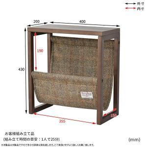 サイドテーブル 天然木フレーム マガジンラック付 ハリスツイード 幅40cm ( 木製 テーブル ベッドサイドテーブル ナイトテーブル ) interior-palette 05