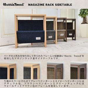 サイドテーブル 天然木フレーム マガジンラック付 ハリスツイード 幅40cm ( 木製 テーブル ベッドサイドテーブル ナイトテーブル ) interior-palette 06