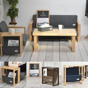 サイドテーブル 天然木フレーム マガジンラック付 ハリスツイード 幅40cm ( 木製 テーブル ベッドサイドテーブル ナイトテーブル ) interior-palette 07