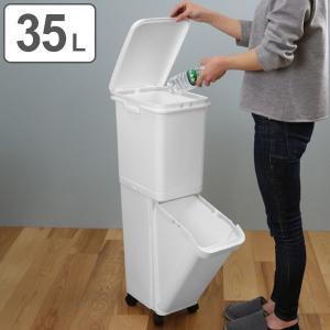 ゴミ箱 ふた付き 分別 スリム ネオカラー 2段 34.5L 幅24cm ( ごみ箱 分別ごみ箱 5分別 約 幅25 cm )|interior-palette