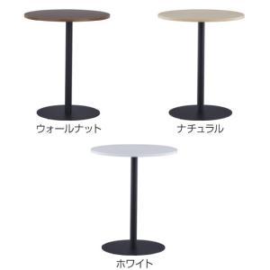 リフレッシュテーブル 直径60cm ブラック脚 丸テーブル ( コーヒーテーブル センターテーブル カフェテーブル ) interior-palette 02