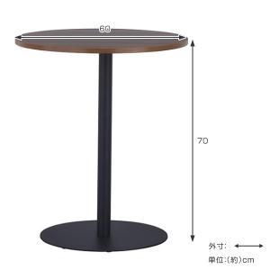 リフレッシュテーブル 直径60cm ブラック脚 丸テーブル ( コーヒーテーブル センターテーブル カフェテーブル ) interior-palette 03
