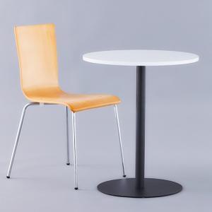 リフレッシュテーブル 直径60cm ブラック脚 丸テーブル ( コーヒーテーブル センターテーブル カフェテーブル ) interior-palette 05