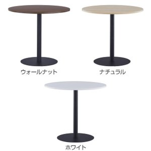 【週末限定クーポン】リフレッシュテーブル 直径80cm ブラック脚 丸テーブル ( コーヒーテーブル センターテーブル カフェテーブル )|interior-palette|02