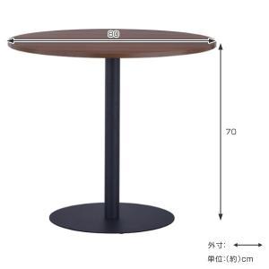 【週末限定クーポン】リフレッシュテーブル 直径80cm ブラック脚 丸テーブル ( コーヒーテーブル センターテーブル カフェテーブル )|interior-palette|03