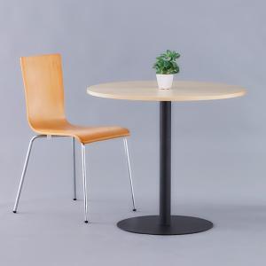 【週末限定クーポン】リフレッシュテーブル 直径80cm ブラック脚 丸テーブル ( コーヒーテーブル センターテーブル カフェテーブル )|interior-palette|05