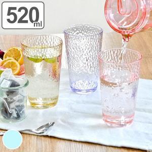 【週末限定クーポン】タンブラー 520ml コップ プラスチック ハマー UCA ( アクリルコップ プラコップ グラス 割れにくい グラス )|interior-palette