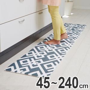 キッチンマット サッと拭ける断熱キッチンマット 北欧柄 45×240cm ( 防水加工 カットフリー キッチン用品 )|interior-palette