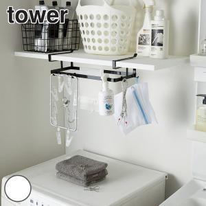 吊り下げ収納 戸棚下収納 棚下ハンガー収納 タワー tower ( 棚下収納 戸棚下収納ラック 吊り下げラック )|interior-palette