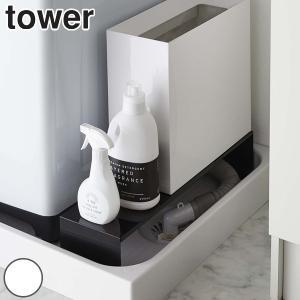 ラック 隙間収納 伸縮 洗濯機隙間ラック タワー tower 伸縮ラック スリム 幅15cm ( ランドリー収納 すき間収納 すきま収納 )|interior-palette