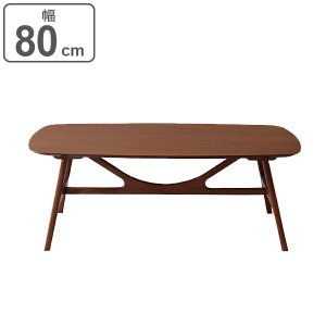 【週末限定クーポン】センターテーブル 幅110cm 天然木 木製 ( テーブル 机 つくえ )|interior-palette