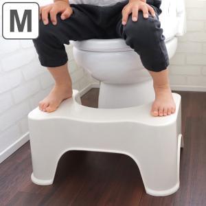 置きっぱなしでも邪魔にならないトイレ用足置き台、Mサイズです。両足が地面に着くことで、踏ん張る力が出...