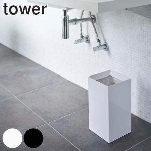 ゴミ箱 トラッシュカン tower 9L 角型 ダストボックス ( スリム 四角 ごみ箱 ) interior-palette