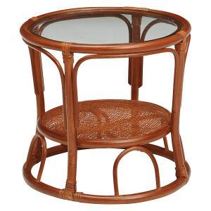ラタンテーブル 円形 ローテーブル 籐家具 直径43cm