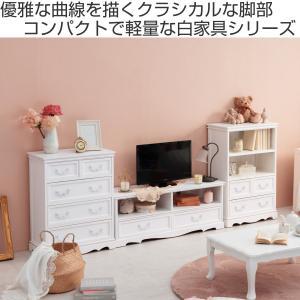 チェスト 4段 木製 カントリー調 シャビーウッド 幅50cm ( 姫系 白家具 ホワイト ) interior-palette 02