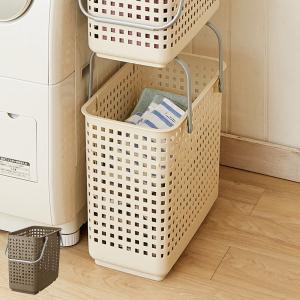 特価 ランドリーバスケット 洗濯かご スタッキングランドリーバスケットL Like−it ライクイット ( 洗濯 かご バスケット )|interior-palette