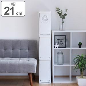ゴミ箱 分別 ダストボックス 30L 3段 幅21cm 日本製 ( ごみ箱 ふた付き ダストボックス 蓋 フタ 付き )|interior-palette