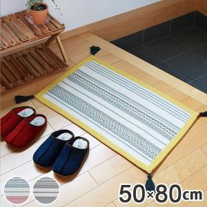 ラグ マット ボンディングラグ テラ 50×80cm 夏用 玄関マット インド綿 ( コットン 綿 おしゃれ 長方形 )|interior-palette