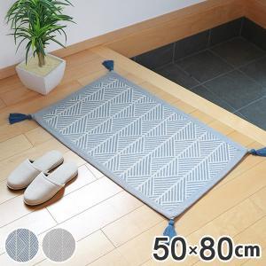 ラグ マット ボンディングラグ クラック 50×80cm 夏用 玄関マット インド綿 ( コットン 綿 おしゃれ 長方形 )|interior-palette
